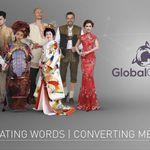 Global Citizens Translation profile image.
