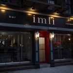 Imli Urban Indian Food profile image.