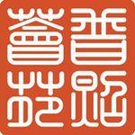 Radiance - Fine Asian Cuisine profile image.