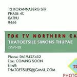 TDK Photography And Filming profile image.