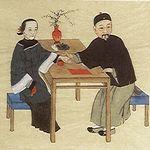 Chineseremedie clinic profile image.