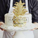 Patisserie Kamenitsa profile image.