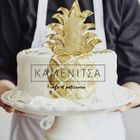 Patisserie Kamenitsa logo