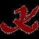 Kathmandu Restaurant logo
