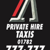 Autocab Private Hire LTD profile image