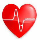 AA Nursing and Care Agency logo