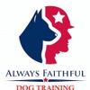 Always Faithful Dog Training Chicago profile image