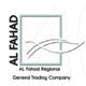 Al fahad logo