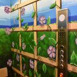 Aaron James Tullo Fine Art LLC profile image.