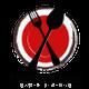 Castilloandsonscuisine@yahoo.com logo
