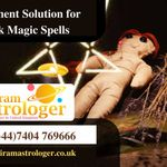 Astrologer In London, UK Master Vishnu Verma profile image.