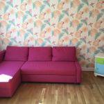 Treacle Row Interior Design profile image.