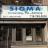 Sigma Accountants and Advisors, LLC profile image